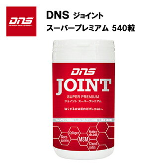 DNS joint super premium (540 grain) ★ ★ compatible