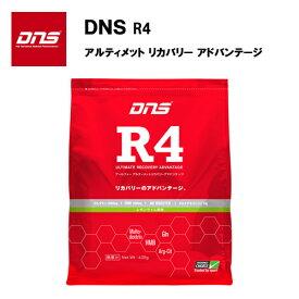 DNS R4 アルティメット リカバリー アドバンテージ (630g) あす楽対応 グルタミンパウダー サプリ サプリメント HMB グルタミン アミノ酸 回復 アルギニン シトルリン