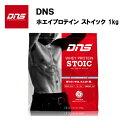 DNS ホエイプロテイン ストイック プレーン味 (1kg) 送料無料 あす楽対応 プロテイン 野球 サッカー プレーン 低脂肪 …