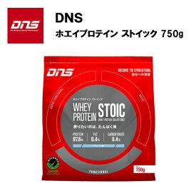 【即納】 DNS ホエイプロテイン ストイック プレーン味 (750g) あす楽対応 送料無料 プロテイン 野球 サッカー プレーン 低脂肪 高たんぱく WPI おすすめ ランニング 味 種類