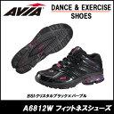 【AVIA】A6812W-BSI フィットネスシューズあす楽対応 送料無料 アビア アヴィア ダンスシューズ レディス レディース レディ 黒 ブラッ…