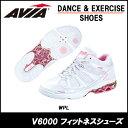 【AVIA】V6000-WPL フィットネスシューズ あす楽対応 送料無料 アビア アヴィア ダンスシューズ レディス レディース レディ 白 ホワイ…