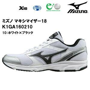 マキシマイザー 18 K1GA1602