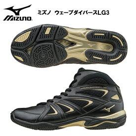 ミズノ ウエーブダイバース LG3 ブラック (K1GF157109) あす楽対応 送料無料 レディス レディース フィットネスシューズ ダンスシューズ フィットネス シューズ ウェーブダイバース 黒 ウェーブ ウエーブ ダイバース レディ