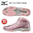 ミズノ ウエーブダイバース LG3Ltd ピンク (K1GF187560) あす楽対応 送料無料 レディス レディース フィットネスシューズ ダンスシュー…