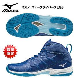 ミズノ ウエーブダイバース LG3 Ltd ブルー (k1gf197527) あす楽対応 送料無料 レディス レディース ウェーブダイバースLG3 フィットネスシューズ ダンスシューズ フィットネス シューズ ウェーブダイバース 限定 限定カラー 限定色 ダイバース レディ