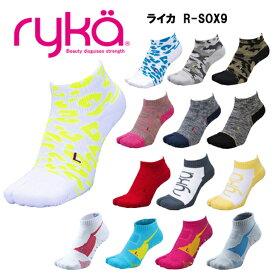 ライカ R-SOX-9 足袋ソックス あす楽対応 ryka 靴下 ソックス サイズ フィットネス レディス レディース