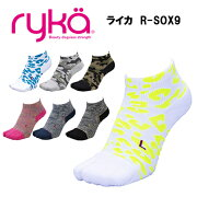 ライカR-SOX-9足袋ソックスあす楽対応ryka靴下ソックスサイズフィットネスレディスレディース
