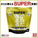 【919JAPAN】からだ燃えるSUPER 600g あす楽対応 送料無料 クエン酸 マルチビタミン コラーゲン グルコサミン カルシウム リカバリー …