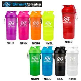 【SmartShake】 スマートシェイク 600ml あす楽対応 プロテイン プロテインシェイカー プロテインシェーカー シェーカー シェイカー ボトル おしゃれ オリジナル