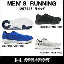 【17FW】 【アンダーアーマー】 UA ラピッド (1297445) あす楽対応 送料無料 ランニングシューズ メンズ 青 ブルー グレー 黒 ブラック…