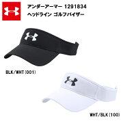 アンダーアーマー18FWヘッドラインゴルフバイザー(1291834)あす楽対応UAゴルフキャップサンバイザー帽子メンズゴルフブラック黒ホワイト白スポーツブランドゴルフグッズカジュアルおしゃれ