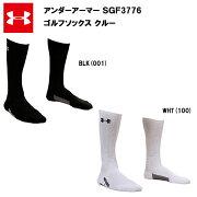 アンダーアーマー18FWゴルフソックスクルー(SGF3776)あす楽対応UAゴルフソックス靴下メンズブラック黒ホワイト白スポーツブランドゴルフグッズおしゃれハイソックス
