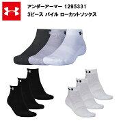 【UA】SAL32342Pパイルローカットソックスあす楽対応アンダーアーマー靴下ソックスメンズランニングソックスランニング吸汗速乾