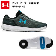 19SSアンダーアーマーサージ4E(3020391)あす楽対応送料無料UAランニングシューズメンズランニングシューズ幅広ワイドおしゃれグレー29cm29.0cm30cm30.0cm初心者マラソンジョギングスニーカー靴軽い軽量大きいサイズ