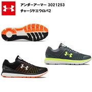 19SSアンダーアーマーチャージドエウロパ2(3021253)あす楽対応送料無料ランニングシューズメンズランニングシューズおしゃれ大きいサイズ黒ブラックグレー29cm29.0cm30cm30.0cm初心者スニーカー靴軽い軽量マラソンジョギングアウトドア