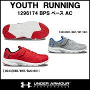 【18SS】【アンダーアーマー】UABPSペースAC(1296174)あす楽対応送料無料ランニングシューズジュニアメンズシューズ初心者マラソンジョギングランニングウォーキングランシュースニーカーおしゃれレッド赤グレー灰色