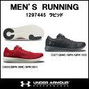 【18SS】 【アンダーアーマー】 UA ラピッド (1297445) あす楽対応 送料無料 ランニングシューズ メンズ ランニング シューズ おしゃれ…