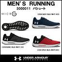 【18SS】 【アンダーアーマー】 UA マイクロG パシュート (3000011) あす楽対応 送料無料 ランニングシューズ メンズ ランニング シュ…