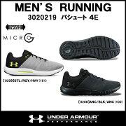【18SS】【アンダーアーマー】UAマイクロGパシュート4E(3020219)あす楽対応送料無料ランニングシューズメンズランニングシューズおしゃれ黒ブラックグレー29cm29.0cm30cm30.0cm初心者マラソンジョギングスニーカー靴ワイド軽い軽量