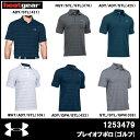 【UA】 プレイオフポロ (1253479) あす楽対応 送料無料 アンダーアーマー ポロシャツ メンズ ゴルフ 大きいサイズ 大きめ おしゃれ ボ…