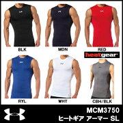 【UA】MCM3750HEATGEARARMOURSLあす楽対応