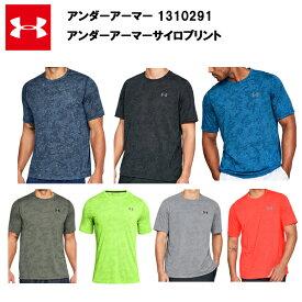 【アンダーアーマー】 UA サイロプリント (1310291) あす楽対応 アンダーアーマー Tシャツ メンズ おしゃれ 大きいサイズ カラー グレー サッカー ブランド ブルー アウトドア ウエア ファッション ネイビー ランニング ランニングウェア 半袖 スポーツ