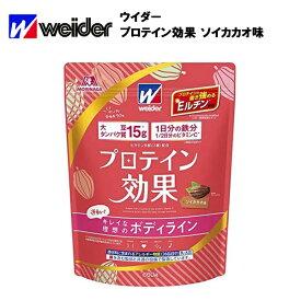 ウイダー プロテイン効果 ソイカカオ味 (660g)約30回分 あす楽対応 ウィダー プロテイン 大豆 ソイ ソイプロテイン 女性 ビタミン たんぱく質 鉄 EMR 葉酸 手軽 美容 健康 栄養補給 粉末 660g 30食 女性プロテイン