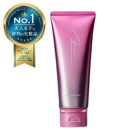 洗顔フォーム エイジーセオリー ウォッシングフォーム 100g アクシージア AXXZIA AGセオリー 化粧品 洗顔 コスメ スキンケア 公式
