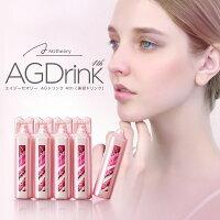 アクシージア/エイジーセオリー/AGドリンク/4th/美容ドリンク/コラーゲンドリンク/抗糖化/糖化/サプリ/コラーゲン/ペプチド/ビーナスレシピ/AXXZIA/AGDrink