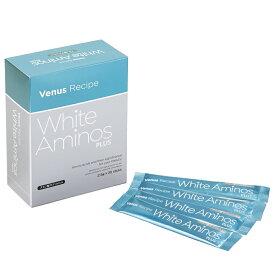 美容 サプリ アミノ酸 コラーゲン | アクシージア ヴィーナスレシピ ホワイトアミノズ プラス 75g(2.5g×30包) AXXZIA 送料無料 ポイント10倍