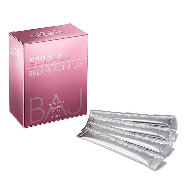 プエラリアミリフィカ プエラリア プラセンタ バストケア 胸 女性ホルモン ビーナスレシピ AXXZIA | アクシージア ヴィーナスレシピ ブレスト アクト ゼリー 300g(10g×30)