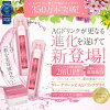 AXXZIA Venus Recipe AG Drink PLUS|Beauty Supplements Collagen Blend
