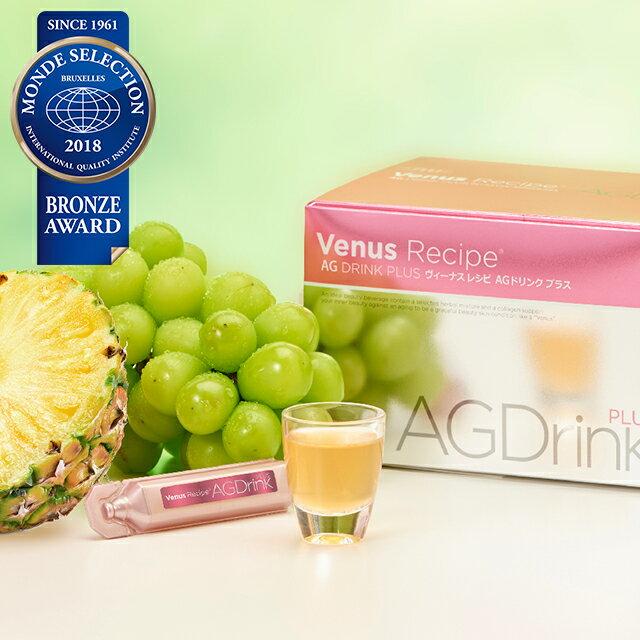 アクシージア(AXXZIA)ヴィーナスレシピ AGドリンク プラス 600ml | 正規品 美容ドリンク コラーゲンドリンク コラーゲン サプリ 飲む美容液 ノンカフェイン 糖化ケア Venus Recipe AG Drink PLUS
