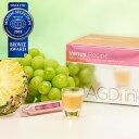 アクシージア/AXXZIA ヴィーナスレシピ AGドリンク プラス|美容ドリンク/コラーゲンドリンク/コラーゲン/サプリ/飲む美容液/ノンカフェイン/送料無料/Venus Recipe AG Drin