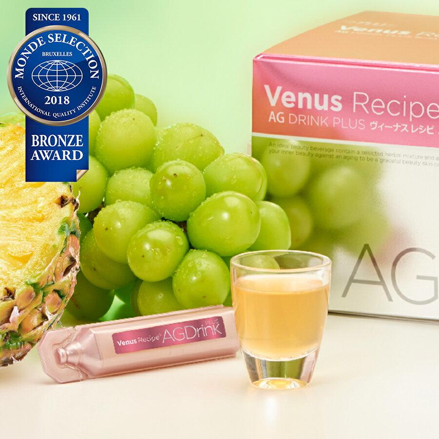 アクシージア ヴィーナスレシピ AGドリンク プラス 600ml(20ml×30)|美容ドリンク コラーゲンドリンク 抗糖化・ケア 糖化・ケア サプリ コラーゲンペプチド ビーナスレシピ AXXZIA AGDrink