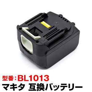 【マキタ】makita 互換バッテリー 14.4V 3.0Ah (BL1430)【送料無料】【コンビニ受取対応商品】