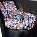 ドライブベッド ペット ソファー 犬 ドライブ ベッド カーベッド 車用 ペットベッド ペットソファ ドライブ用品 ペッ…