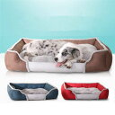 犬のベッド 猫ベッド ペットベッド 角型 クッションベット 四季通用 ソファ ベッド サイズXL 全4色 取り外し可能 防寒…