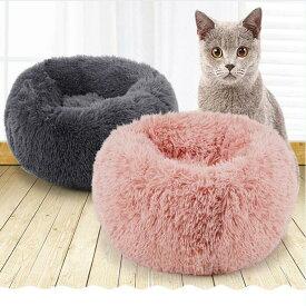 ネコちゃん ベッド 犬 ベッド ペットベッド カウチベッド 寝具 ドーム型 ボリューム ペットグッズ ハウス 犬小屋 ふわふわ S M L 全10色