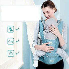 子守帯 おんぶ 抱っこ紐 ヒップシート付き 対象月齢3ヶ月〜36ヶ月 ヨコ抱っこ/対面抱っこ/前向き抱き/おんぶ/腰抱っこ 手洗い可能 出産祝い 新生児 スリング
