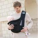 新生児 抱っこひも 多機能 ベビースリング 対象月齢0ヶ月〜24ヶ月 ベビーキャリア 乳幼児 横抱き 縦抱き 出産祝い 授…