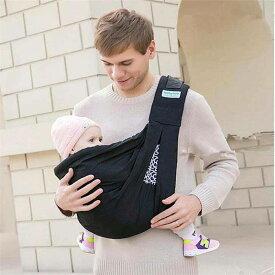 新生児 抱っこひも 多機能 ベビースリング 対象月齢0ヶ月〜24ヶ月 ベビーキャリア 乳幼児 横抱き 縦抱き 出産祝い 授乳ケープにも最適!