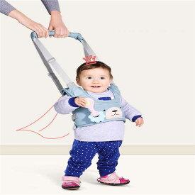 幼児歩行補助ベルト ベビーウォーカー 歩行補助具 アシスタント ベビーキャリア 転び防止ハーネス 迷子防止ひも 転び防止 通気 調節可能