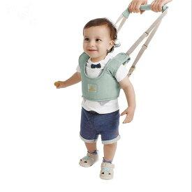 ベビーウォーカー 歩行補助具 幼児歩行補助ベルト アシスタント ベビーキャリア 転び防止ハーネス 迷子防止ひも 調節可 6ヶ月〜24ヶ月