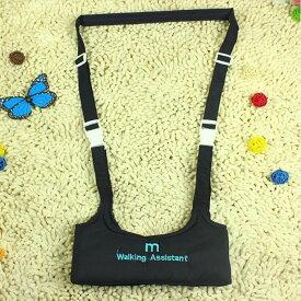 幼児ベビー歩行練習のアシスタント ハイハイやよちよち歩き始めのウォーカーヘルプ ベビーキャリア 転び防止 迷子防止ひも 調節可