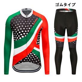 サイクルジャージ 上下セット 長袖サイクリングウェア 自転車ウエア ビブパンツ ロードバイクウエア 吸汗速乾 パッド付き 通気性良い aya
