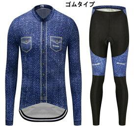 メンズ サイクルジャージ 上下セット 長袖 春夏用 サイクリングウェア ロードバイク 自転車ウエア フルジップ 吸汗速乾