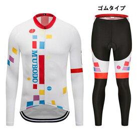 サイクルジャージ 上下セット 長袖サイクリングウェア 自転車ウエア ビブパンツ ロードバイクウエア 吸汗速乾 パッド付き 通気性良い 春秋用 運動着