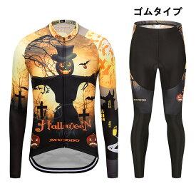 サイクルジャージ 上下セット メンズ 長袖サイクリングウェア 自転車ウエア ビブパンツ ロードバイクウエア 吸汗速乾 パッド付き 通気性良い